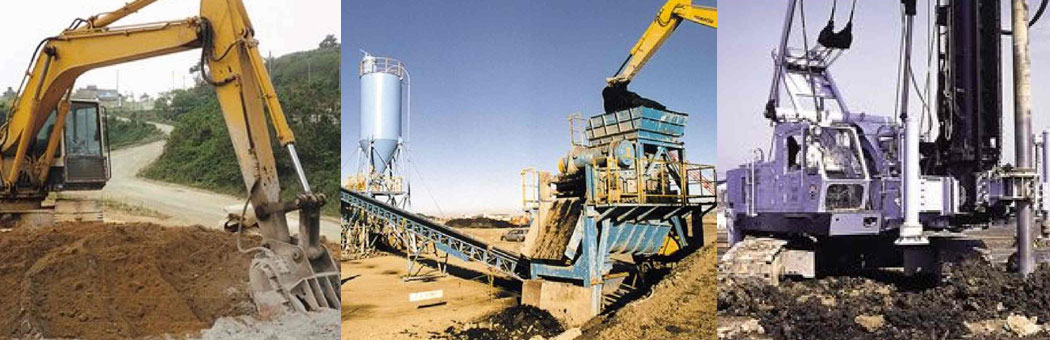 セメント・石灰関連製品